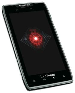motorola droid razrmaxx veriz redeye main sm Motorola DROID RAZR MAXX 4G Android Phone, Black 32GB  (Verizon Wireless)