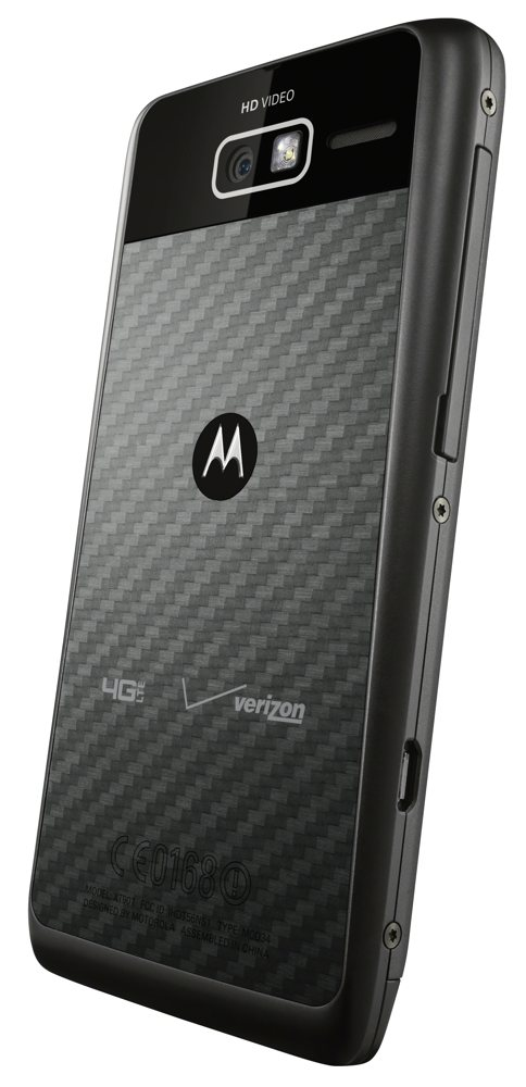 Motorola droid razr m обзор 2