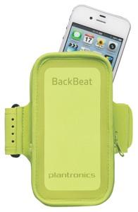 backbeatfit-caso-verde