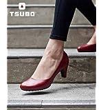 Visit Amazon's TSUBO Store