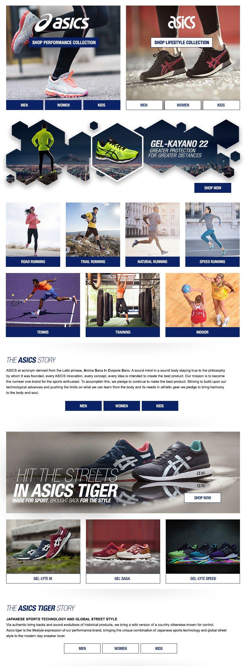 ASICS Store