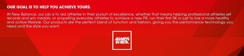 New Balance: Always in Beta