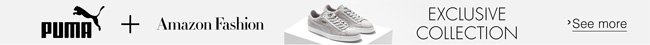 Puma x Amazon: Reptil Basket