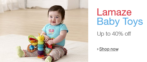 Up to 40% of Lamaze products