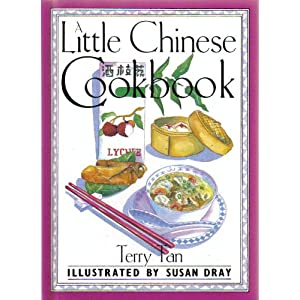 A little chinese cookbook pdf free download fox ebook a little chinese cookbook front cover forumfinder Choice Image