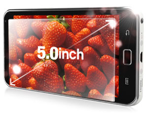 Samsung Galaxy S Wifi 5 Inch MP3 Player 