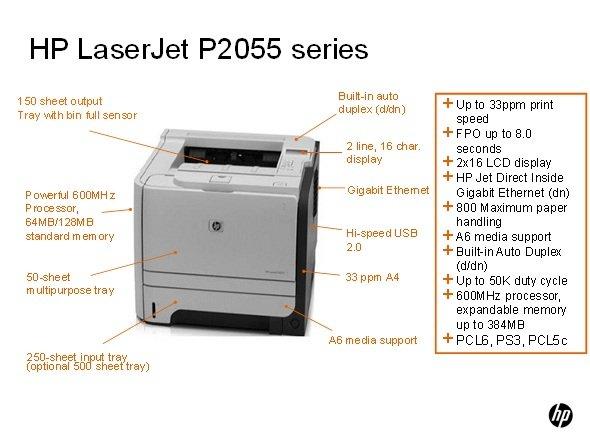 скачать драйвер на hp laserjet p2050