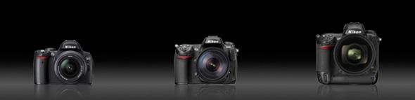 Nikon DSLR range
