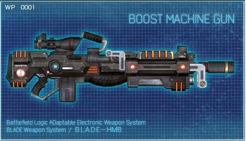 Boost Machine Gun