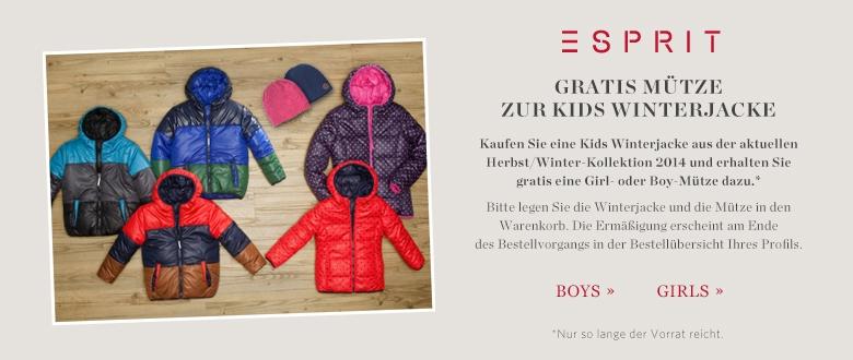 Промокод Amazon.de. Детская шапочка от Esprit в подарок при покупке зимней куртки ESPRIT
