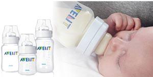 AVENT Babyflaschen gibt es in verschiedenen Größen