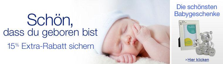 промокод Амазон. Скидка 15% на товары для новорожденных