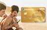 Barclaycard Gold Card