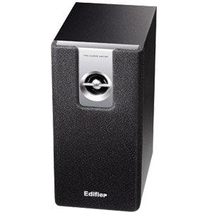 Edifier Speaker C2PLUS in Geamtansicht