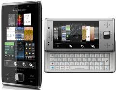 Touchscreen oder Tastatur