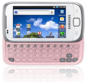 Das neue Galaxy 551 jetzt bei Amazon