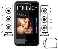 HTC HD7 - Musik-Erlebnis