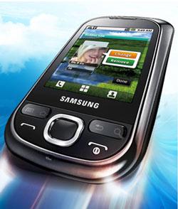 Das neue Galaxy 550 jetzt bei Amazon