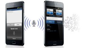 Samsung Galaxy S II Spracherkennung