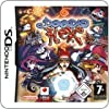Fun-Games f�r Nintendo DS