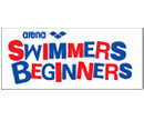 Swimming Beginners