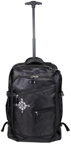 u travel koffer rucksack trolley 44 0 liter koffer rucks cke taschen. Black Bedroom Furniture Sets. Home Design Ideas
