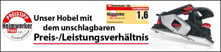 SKIL Banner