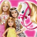 Barbies Familie und Tierfreunde