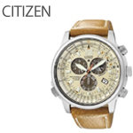 Citizen Armbanduhren