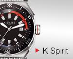 Kienzle K Spirit