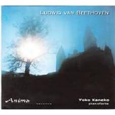 Beethoven: Sonates Pianoforte - Yoko Kaneko