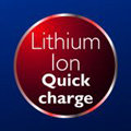 Powerful lithium-battery