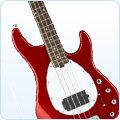 Guitares: sélection de guitares pour débutants