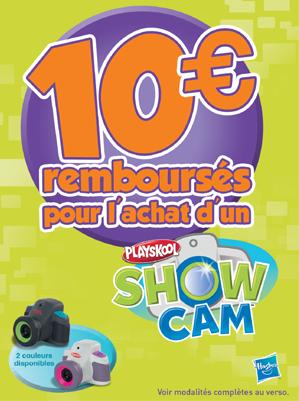 Showcam