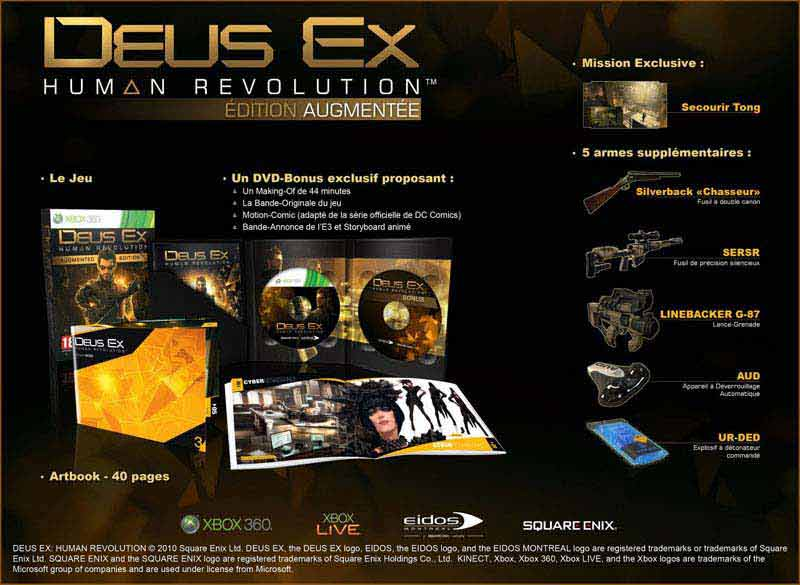  Deus Ex : Human Revolution 