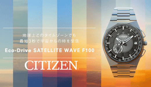 CITIZEN F100