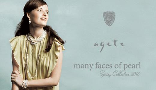 Agete(アガット)