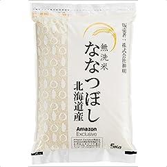 チャック機能付特別パッケージのお米
