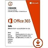 オフィス総合ソフト