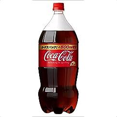 [2CS]コカ・コーラ 2L