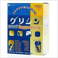 【3/28まで】グリシン3000 ハッピーモーニング 2個以上買うと1個分が実質無料