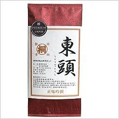 敬老の日高級茶