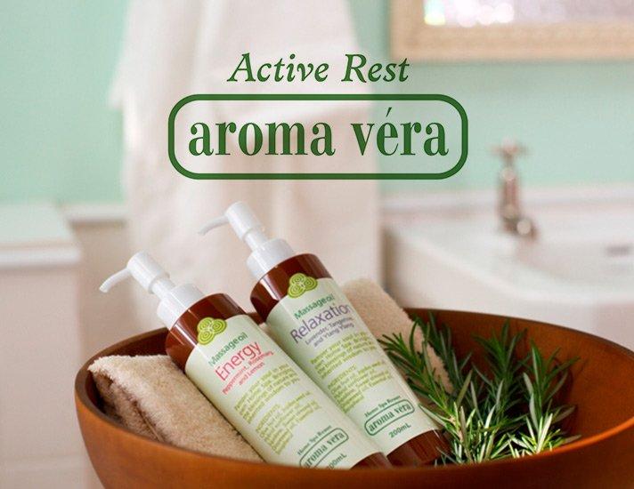 アロマベラ(aroma vera)