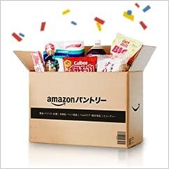Amazonパントリーのお買い得情報