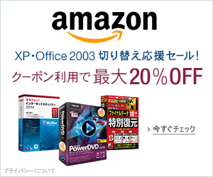 http://g-ecx.images-amazon.com/images/G/09/2014/software/associates/variety_max20off_300x250.jpg
