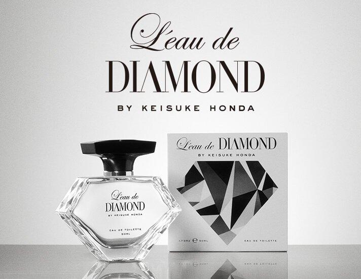 L'eau de DIAMOND(ロードダイアモンド)