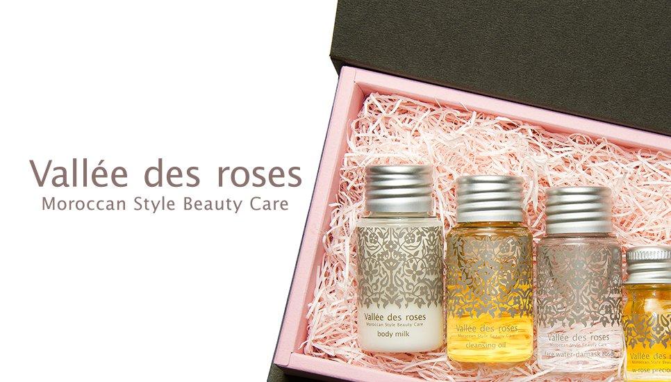 ヴァレ ド ローズ(Vallée des roses)