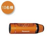 Panasonic ウェアラブルカメラHX-A1H