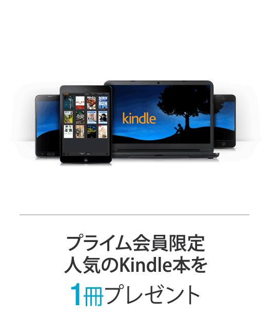 http://g-ecx.images-amazon.com/images/G/09/2015/x-site/pinata/lp_0715/110_featureblocks_530x650_b.png