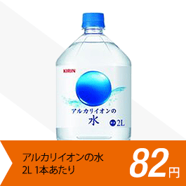 yasuiine_13_265x265.png